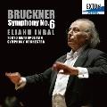ブルックナー: 交響曲第6番 (1881年ノヴァーク版)