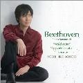 ベートーヴェン:ピアノソナタ III 『ワルトシュタイン』『熱情』『テレーゼ』