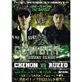 COMBAT DEEJAY CLASH - CHEHON vs RUEED