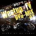 Westup - TV DVD - MIX 02 [CD+DVD]