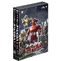 スーパーロボットレッドバロンDVDバリューセットVol.9-10<初回生産限定版>