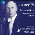 Prokofiev: Symphony No.3, Scythian Suite, Autumn