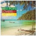 BEST POPS LOVERS REGGAE -Summer Breeze Mix-