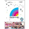 アメトーーク DVD 38