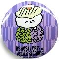 おしゅし × TOWER RECORDS 缶バッジ(はもちゃん)