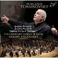 チャイコフスキー: 3大交響曲の東京ライヴ