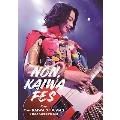 のん、KAIWA フェス Vol.1~音楽があれば会話ができる!~ [DVD+フォトブック]