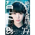 SPOTTED701 VOL.24