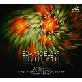 Elgar: Violin Concerto Op.61; Haydn: Concerto for Violin, Harpsichord, Strings and Continuo Hob.XVIII-6