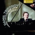 チャイコフスキー: ピアノ協奏曲第1番, 少しショパン風に Op.72-15; ショパン: 舟歌 Op.60, 他