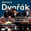 ドヴォルザーク: 交響曲第9番「新世界より」, 他