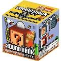 スーパーマリオブラザーズ サウンドバンクRETRO (9 Pack)