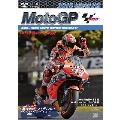 2019MotoGP公式DVD Round 17 オーストラリアGP
