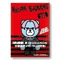KRUNK×BIGBANG 2016ブックメモ/SOL