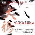 Toshio Hosokawa: The Raven