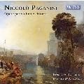 パガニーニ: ヴァイオリンとギターのための作品集