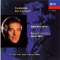 ベートーヴェン: ピアノ協奏曲 第4番, 第5番 「皇帝」<タワーレコード限定>