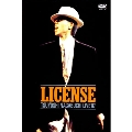 LICENSE LIVE '87