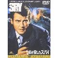 007 私を愛したスパイ〈THX版〉