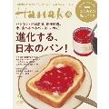 Hanako 2020年4月号