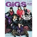GiGS 2021年9月号