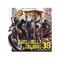 Quelli Della Calibro 38-l'Ispettore Anticrimine<限定盤>