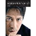 STEPPIN'OUT! ステッピンアウト! VOl.13