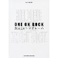 ONE OK ROCK 「Nicheシンドローム」 バンド・スコア