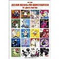 ASIAN KUNG-FU GENERATION Single Collection バンド・スコア