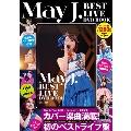 May J. BEST LIVE DVD BOOK [BOOK+DVD]
