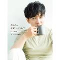 僕たち、恋愛しようか? イ・スンギ photo story book [BOOK+DVD]