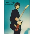 Guitar Magazine Special Feature Series アベフトシ / THEE MICHELLE GUN ELEPHANT