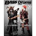 聖飢魔II 30th Anniversary ゼノン石川和尚/ライデン湯澤殿下 Bass Magazine/Rhythm & Drums Magazine Special Edition