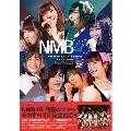 NMB48 Live House Tour 2016 PHOTOBOOK ~張り付き 騒ぎ撮り 再び!~