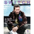SWITCH Vol.34 No.9 (2016年9月号)