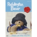 Paddington Bear パディントン ベア このクマをよろしく