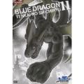BLUE DRAGON-天界の七竜- 11