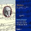 メトネル: ピアノ協奏曲第1番、ピアノ五重奏曲~ロマンティック・ピアノ・コンチェルト・シリーズ Vol.8