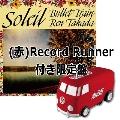 ソレイユ [12inch+自走式レコードプレーヤーRecord Runner(RED)]<限定盤>