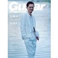 Guitar magazine 2015年9月号