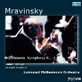 "Beethoven: Symphony No.4; Lyadov: Baba Yaga; Glazunov:""Raymonda""- Intermezzo to Act 3"