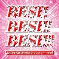 BEST!BEST!!BEST!!!~インターナショナル~NON STOP MIX 2 MIXED BY DJ HIROKI