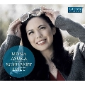 Mona Asuka plays Schubert and Liszt