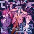 Dancing Dancing<通常盤>