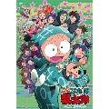 TVアニメ「忍たま乱太郎」 第24シリーズ