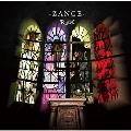 規制虫/-ZANGE- (Bタイプ)