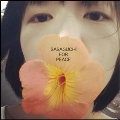 SASAGUCHI FOR PEACE