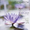 「恩寵の小道」 宗教合唱作品集
