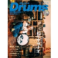 Rhythm & Drums magazine 2018年9月号 [MAGAZINE+DVD]