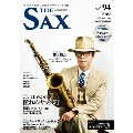 THE SAX 2019年5月号 [MAGAZINE+CD]